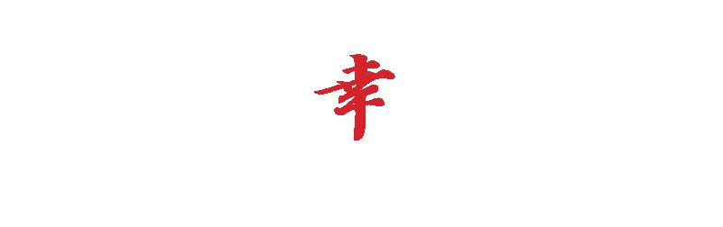 לוגו אושי אושי
